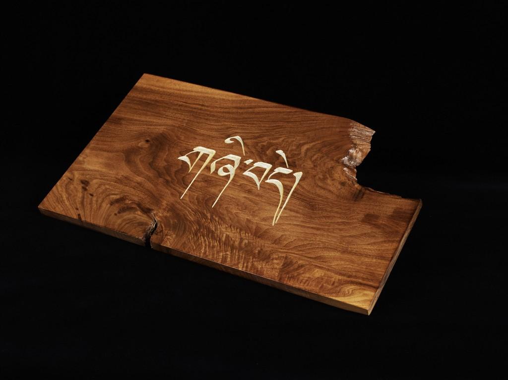 Tibetan walnut angled